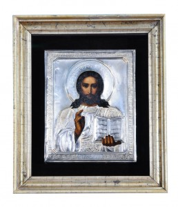 Icon Jesus Christ Russia, second half of the 19th century, silver Dimensions: 36 x 30 cm